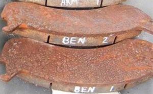 Corrosion test - competitor B
